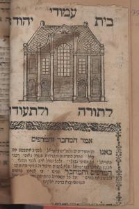 עמודי 1