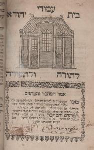 עמודי 2