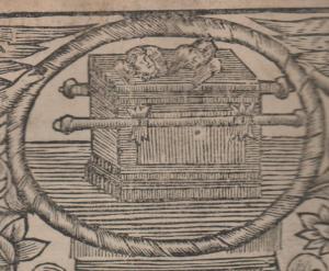 לוחות ארון הברית