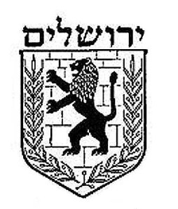 jerusale