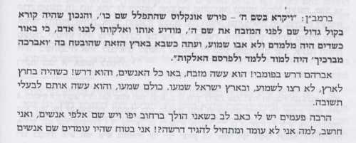 אברהם אבינו1