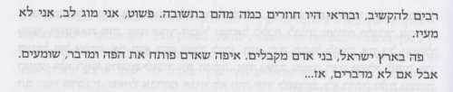 אברהם אבינו2