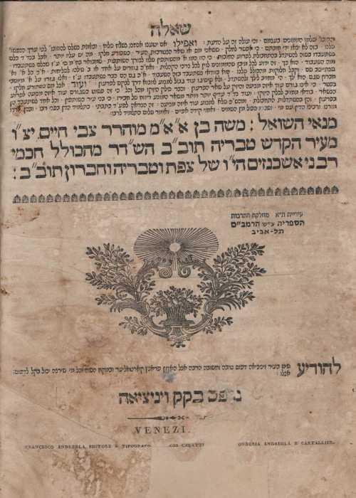 דף סוגר1
