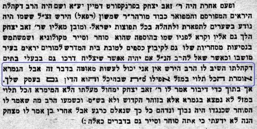 """לקוח מספר """"זכרון אברהם משה"""" (ירושלים, תשט""""ו 1955). עמוד אחרון"""