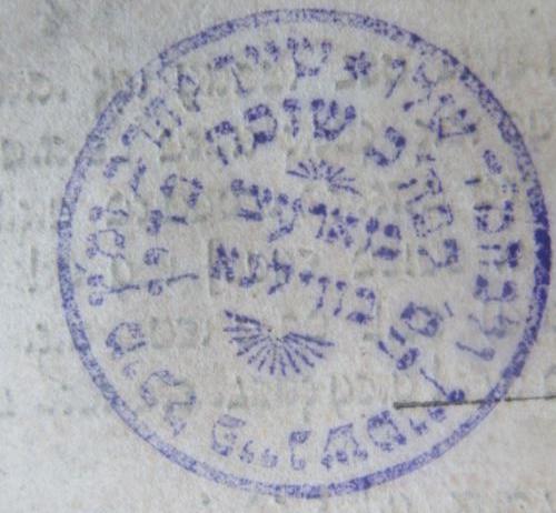 נועם ירושלמי3