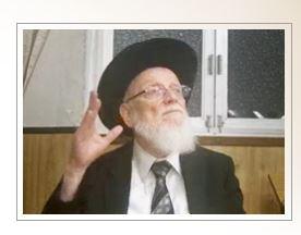 הרב ירחמיאל בויאר