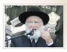 הרב קסלר